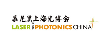 Отчет о выставке: Laser World of Photonics China 2017
